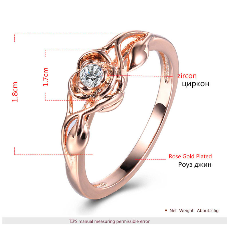 Only a Rose Engagement Ring