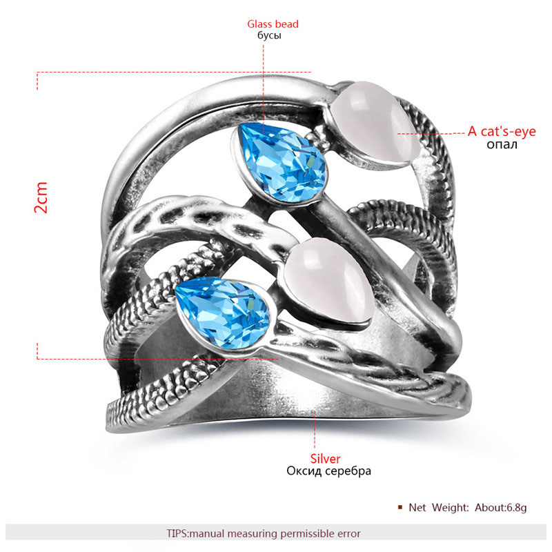 Teardorp Sapphire Intersect Silver Oxide Ring