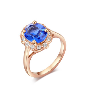 Starlight Reflection Ring - Blue