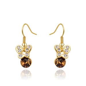 Butterfly Brown Diamond Stud Earrings