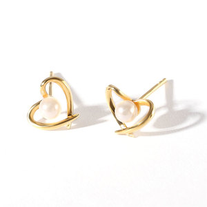 Only You Sterling Silver Stud Earrings