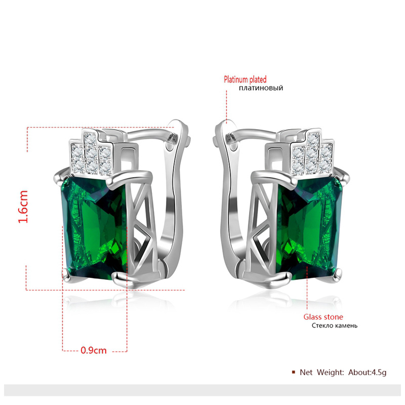 Emerald Rectangle White Gold Set