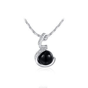 Black Pearl White Gold Pendant